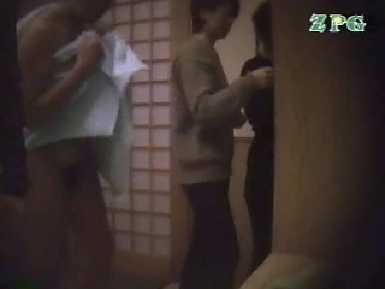 浴場潜入 美女爛漫 0   0  72連発 53