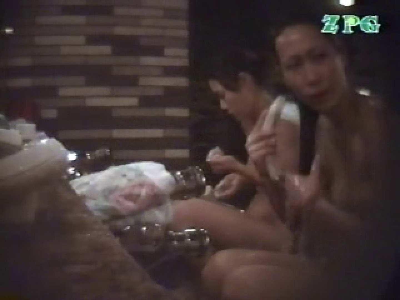 浴場潜入 美女爛漫 0   0  72連発 67