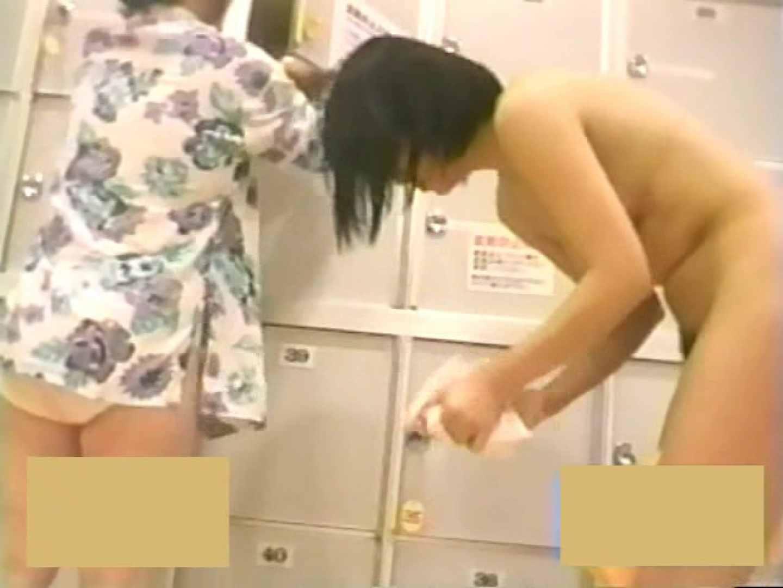 スーパー銭湯で見つけたお嬢さん vol.15 0 | 0  76連発 1