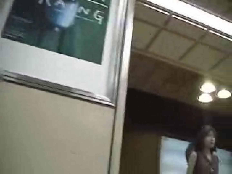 おまんこ丸見え:通学時間!7時30~8時30分 vol.01:のぞき本舗 中村屋