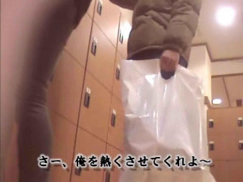 浴室清掃のオッちゃんが撮った物・・・ 0  31連発 4