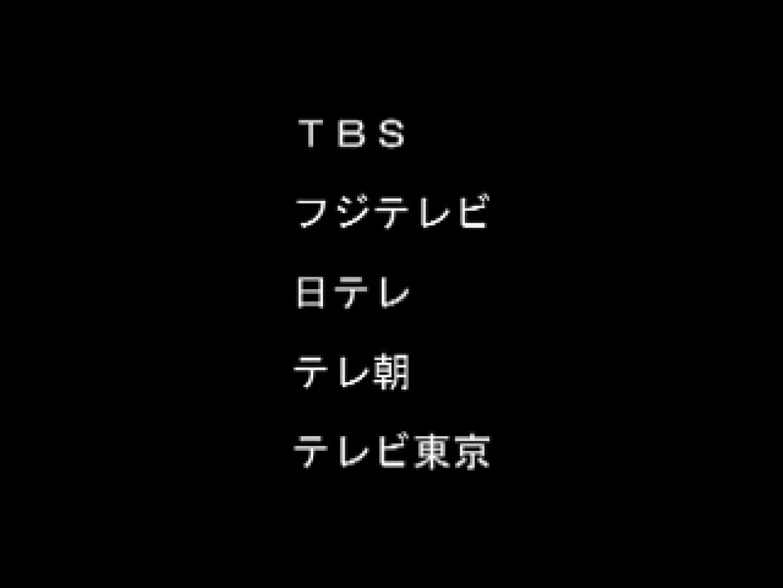 TV局女子アナ盗撮T容疑者投稿 0 | 0  40連発 3