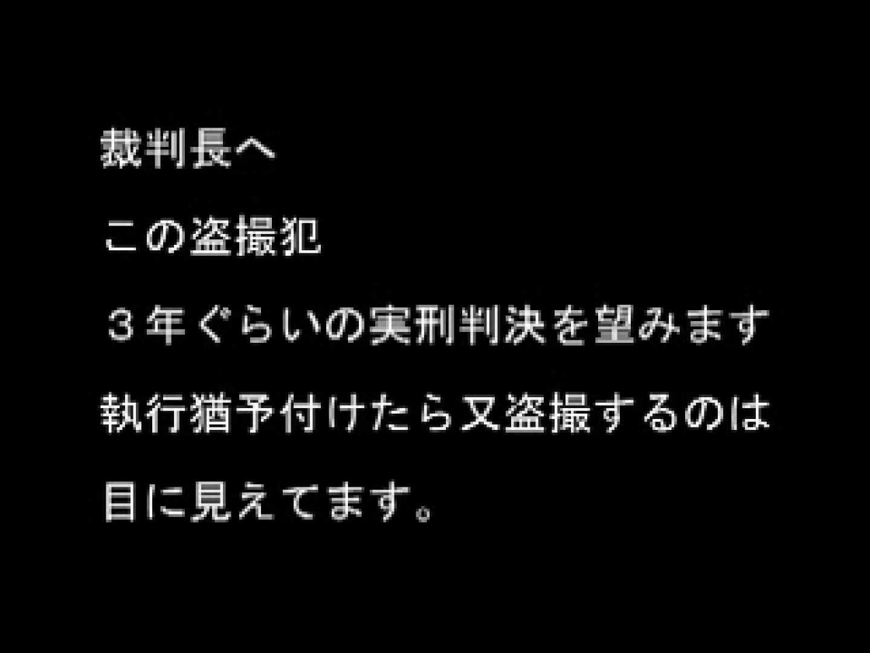 TV局女子アナ盗撮T容疑者投稿 0  40連発 16