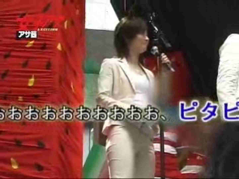 TV局女子アナ盗撮T容疑者投稿 0 | 0  40連発 17