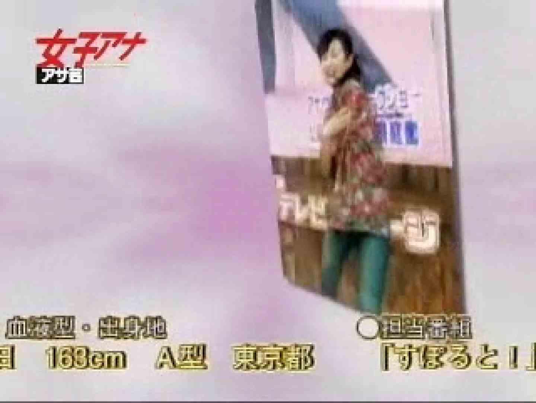 TV局女子アナ盗撮T容疑者投稿 0  40連発 20