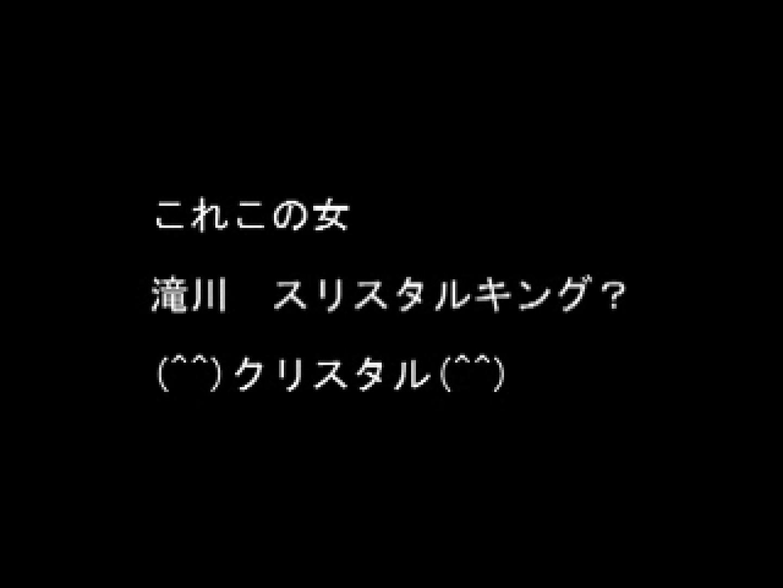 TV局女子アナ盗撮T容疑者投稿 0 | 0  40連発 31