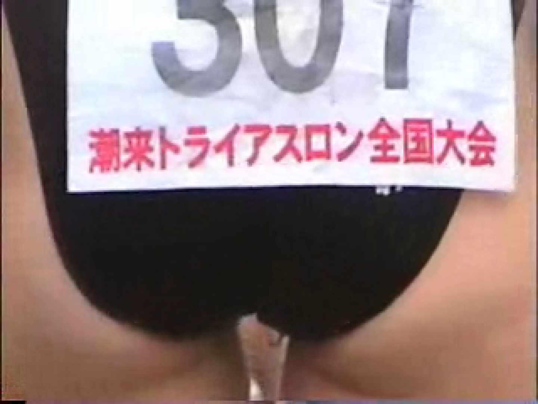 実録!トライアスロン選手追い撮り盗撮! vol.01 0  50連発 42