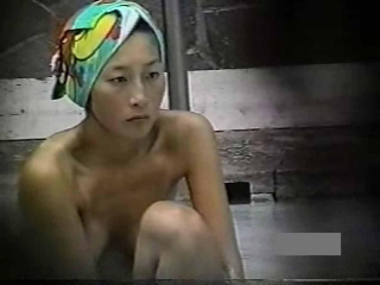 おまんこ丸見え:世界で一番美しい女性が集う露天風呂! vol.03:のぞき本舗 中村屋