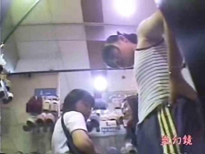 おまんこ丸見え:素晴らしき靴屋の世界 vol.04:のぞき本舗 中村屋