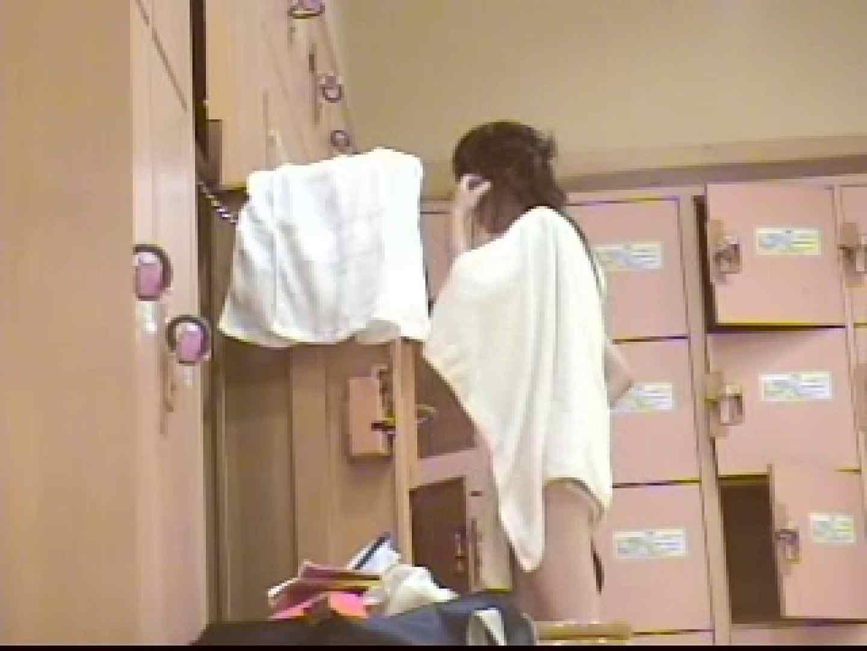 俺の風呂! 乙女編 vol.01 0   0  24連発 7