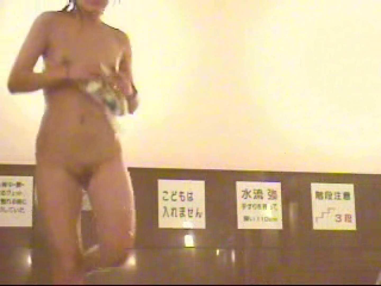 俺の風呂! 乙女編 vol.01 0  24連発 8