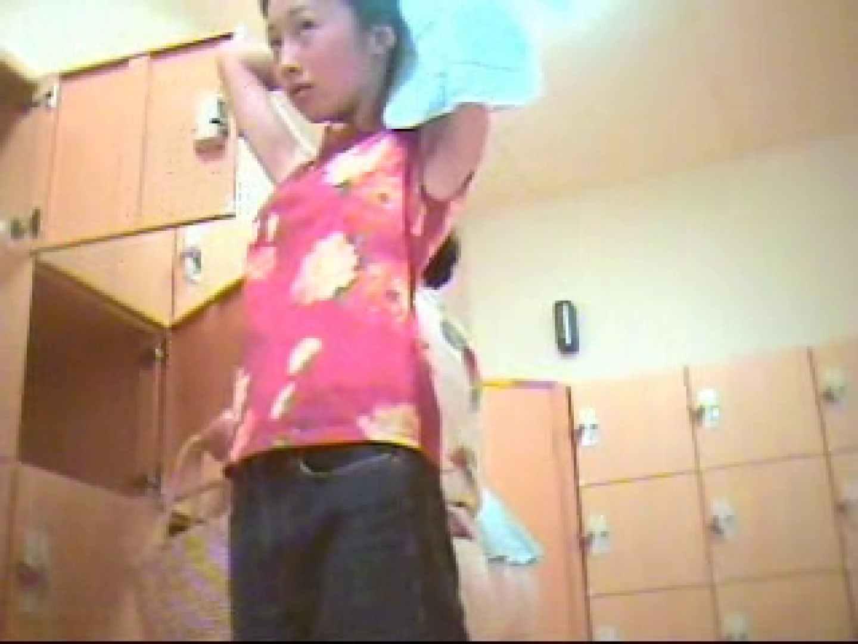 俺の風呂! 乙女編 vol.01 0   0  24連発 11