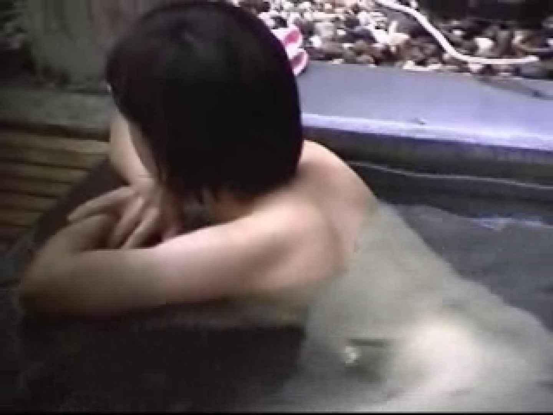 PEEP露天風呂2 0   0  19連発 11