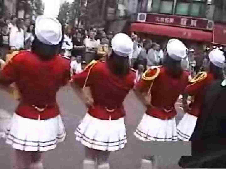 あぁ~愛くるしい嬢達!アンスコ全開! vol.06 0  99連発 58