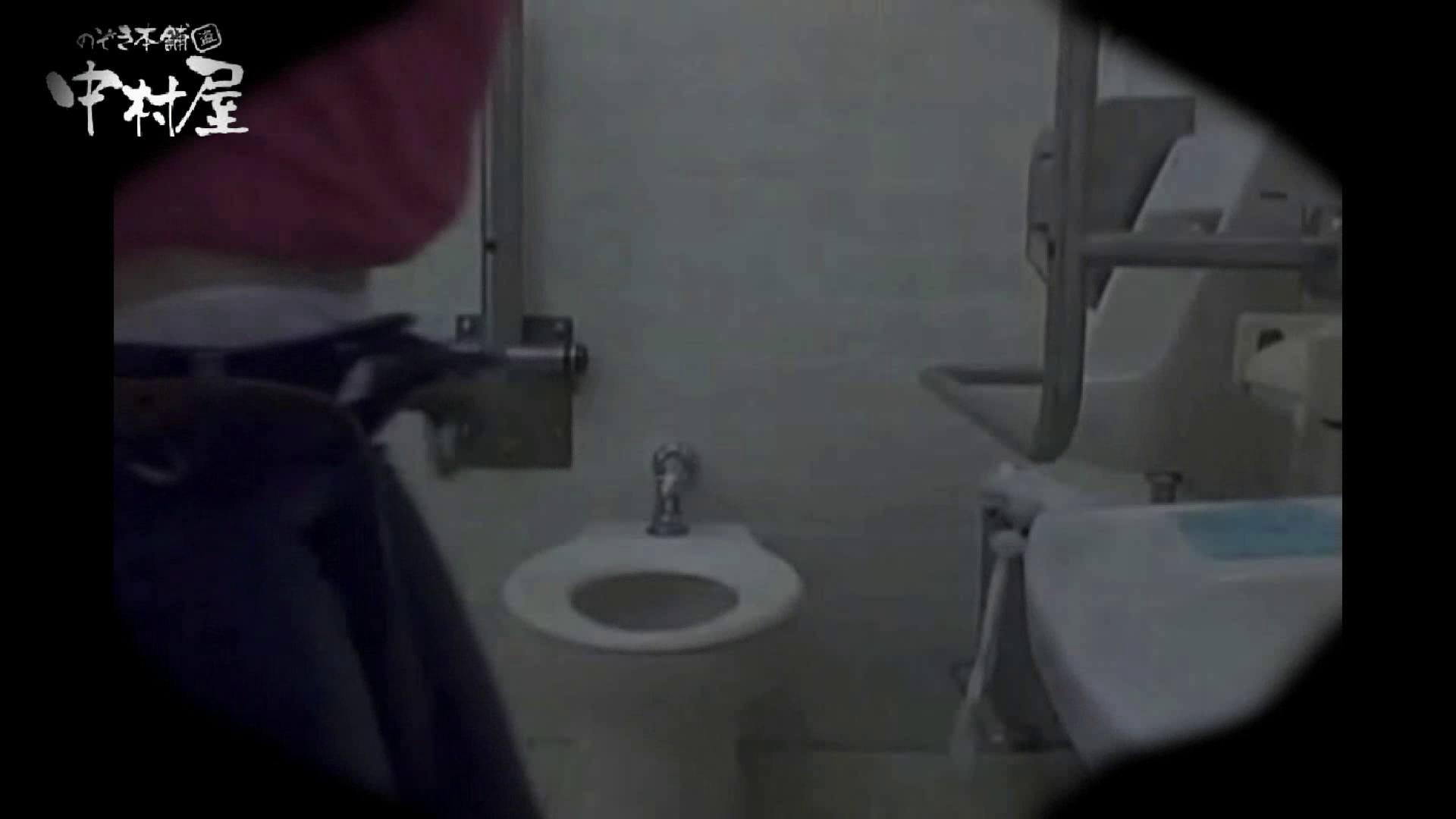 teen galトイレ覗き紙がナイ編‼vol.09 0  75連発 18