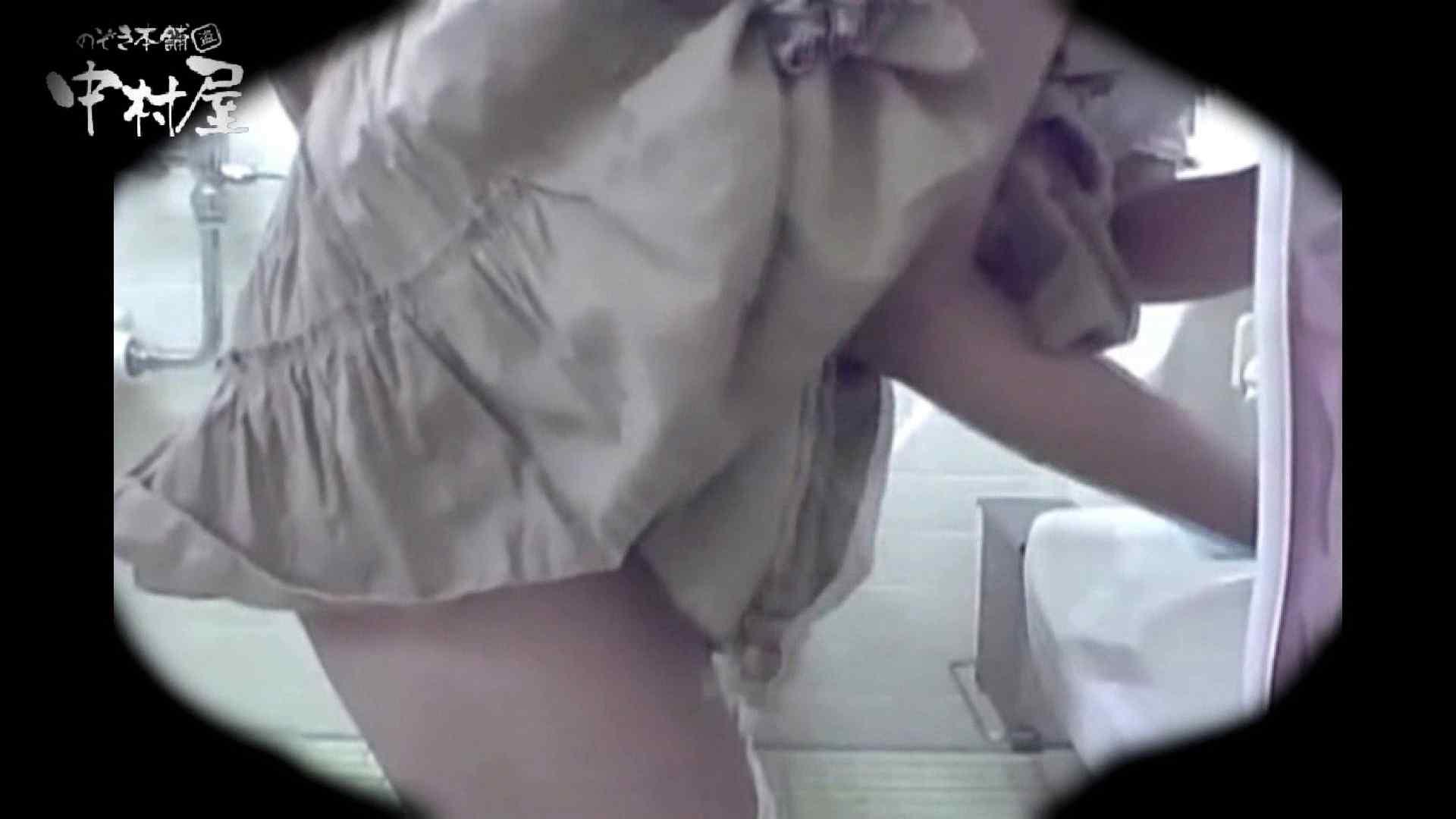 teen galトイレ覗き紙がナイ編‼vol.09 0   0  75連発 43