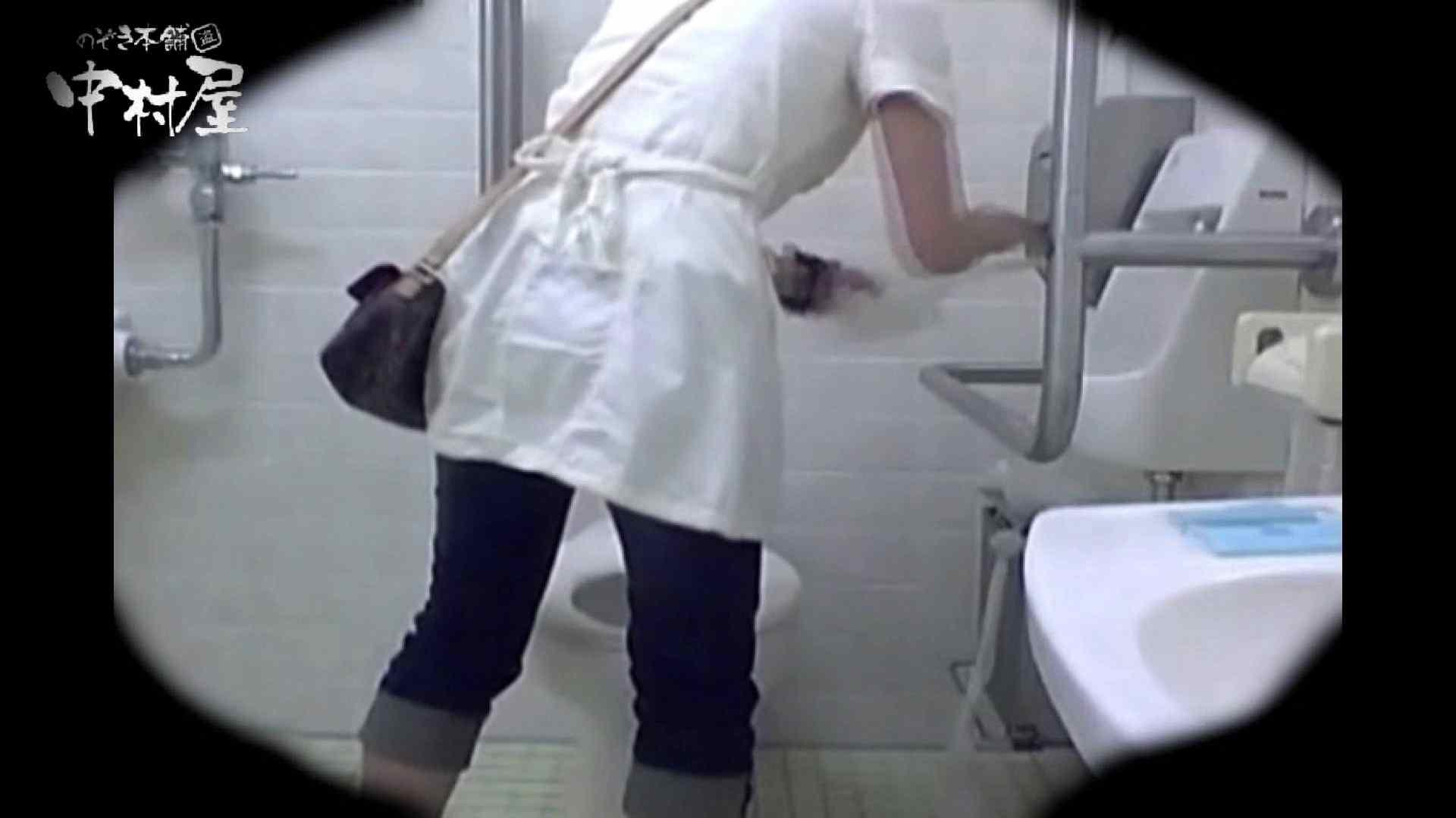teen galトイレ覗き紙がナイ編‼vol.13 0 | 0  88連発 79
