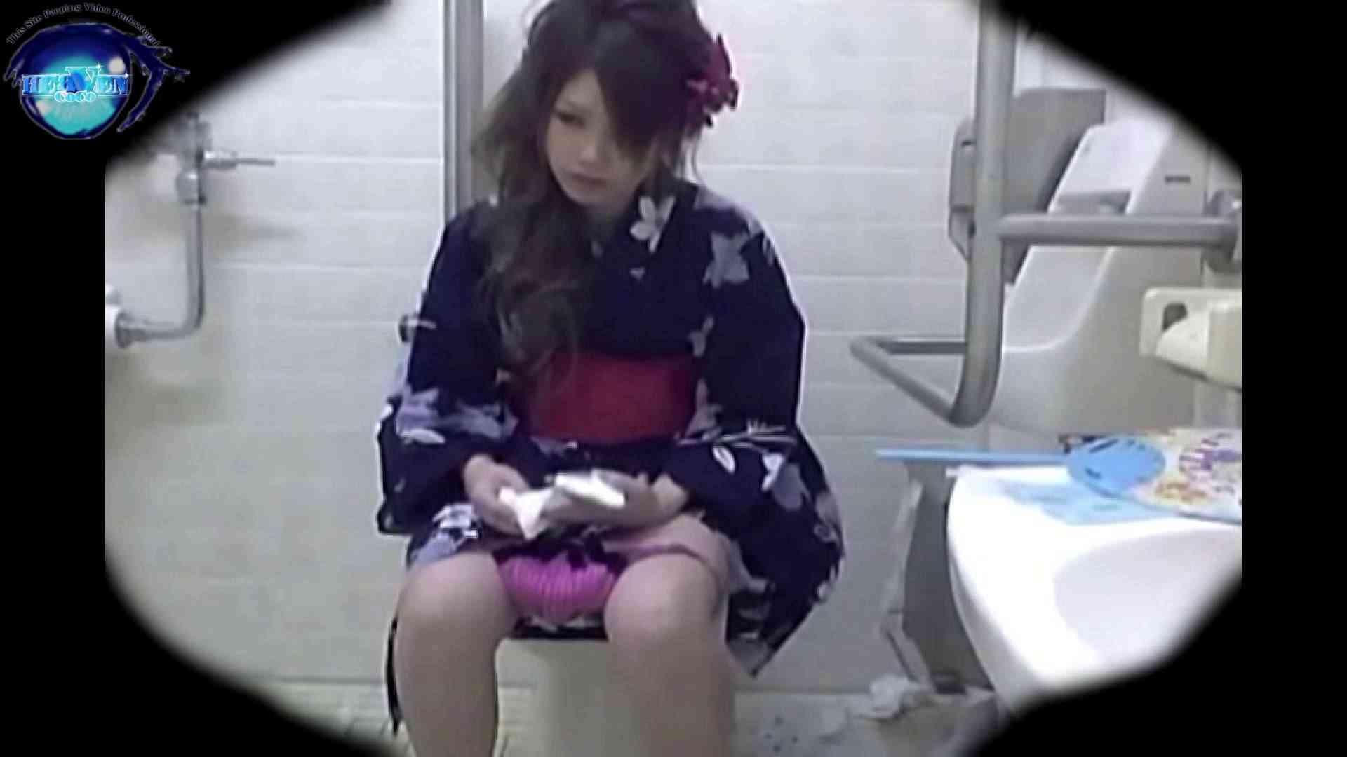 teen galトイレ覗き紙がナイ編‼vol.17 0 | 0  76連発 65
