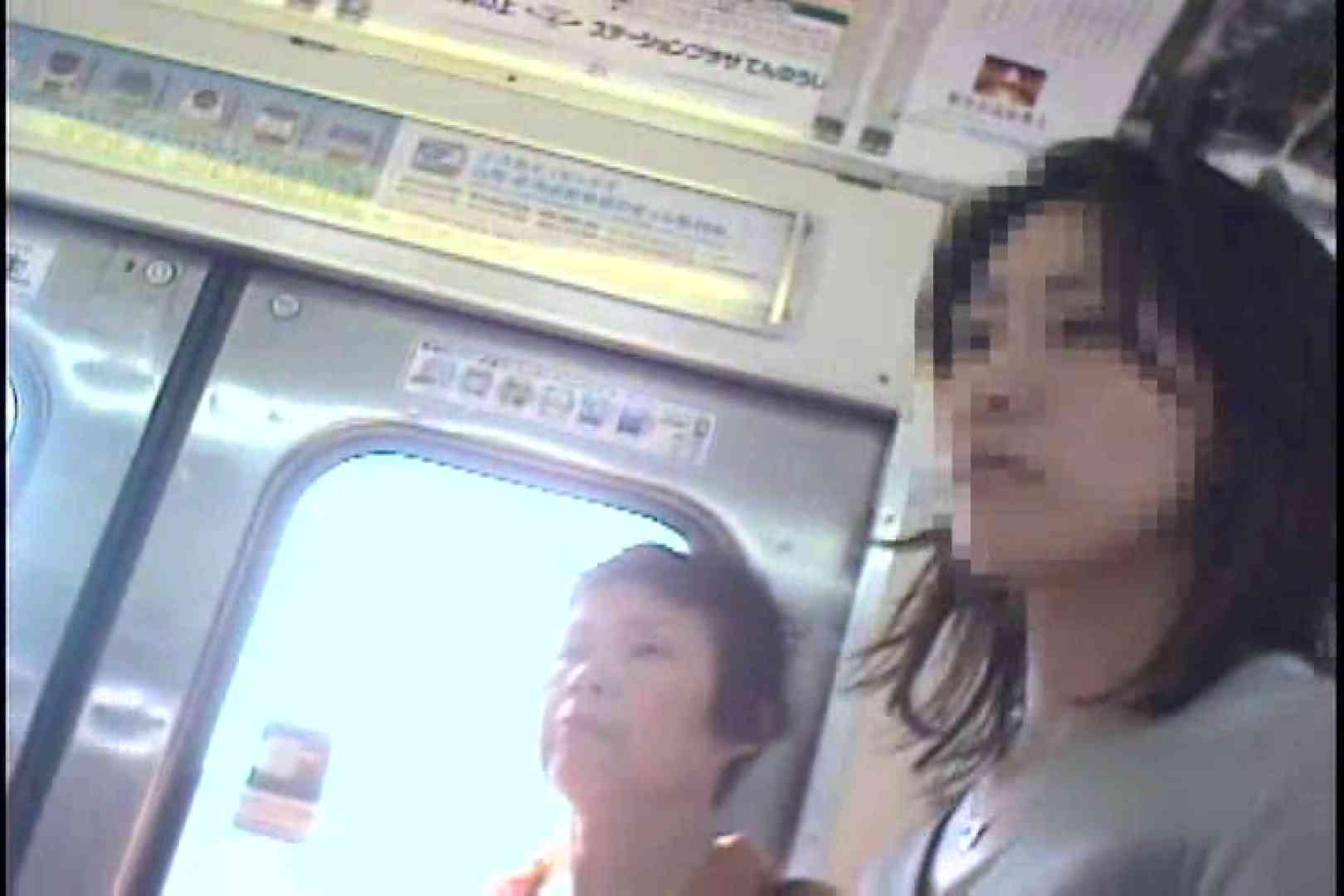 私鉄沿線美女限定パンティー丸覗き!!vol.01 0  93連発 68