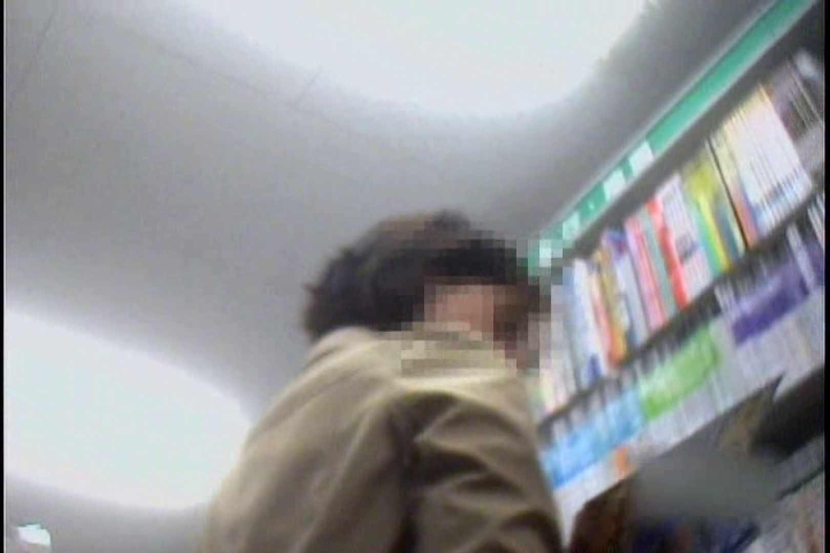 私鉄沿線美女限定パンティー丸覗き!!vol.03 0   0  98連発 69