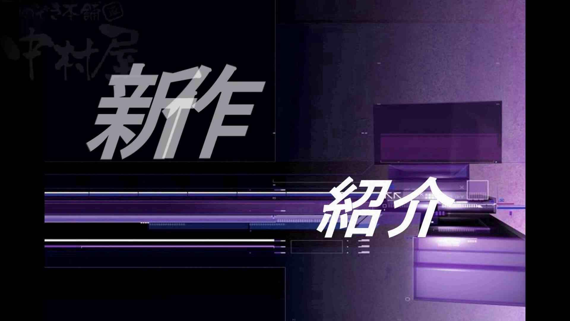美しい日本の未来 No.28 特集!!後方撮り。あんな尻からこんな尻まで。 0  61連発 12