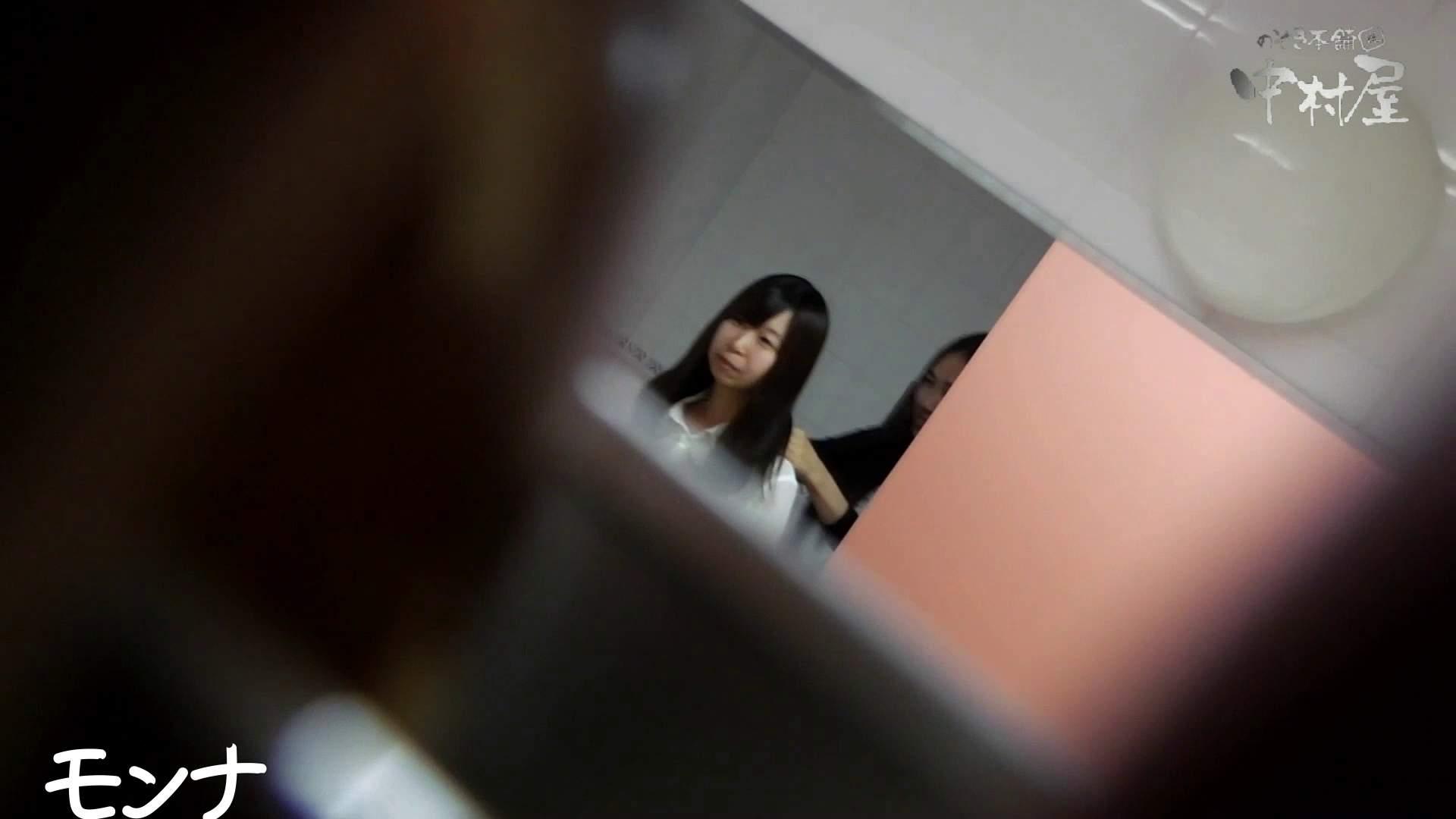 美しい日本の未来 No.52 顔とのギャップが!!清楚な顔の子はボウボウ 0  44連発 10