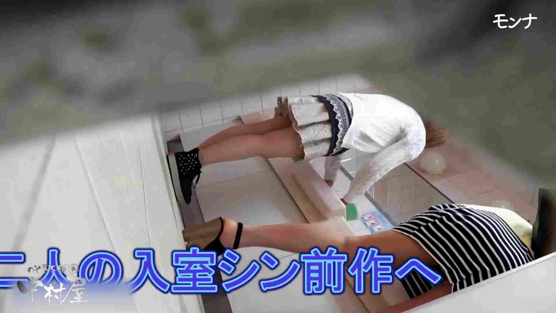 【美しい日本の未来】美しい日本の未来 No.70 若さゆえの美しい丸み 0   0  73連発 3