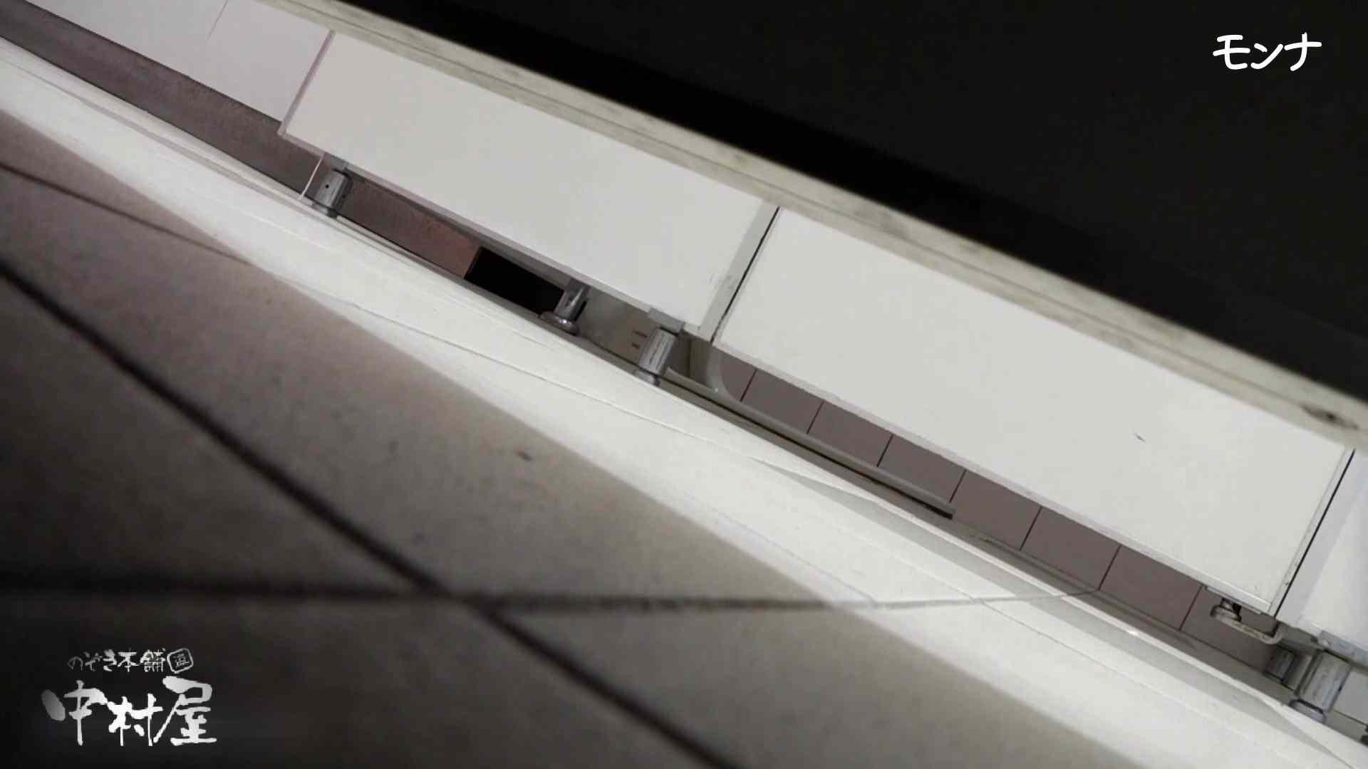 【美しい日本の未来】美しい日本の未来 No.70 若さゆえの美しい丸み 0   0  73連発 5