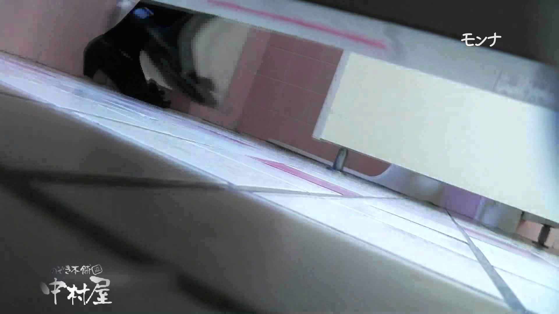 【美しい日本の未来】遂に!!戸田恵梨香似の予告モデル登場ダッシュで「大」後編 0   0  52連発 1