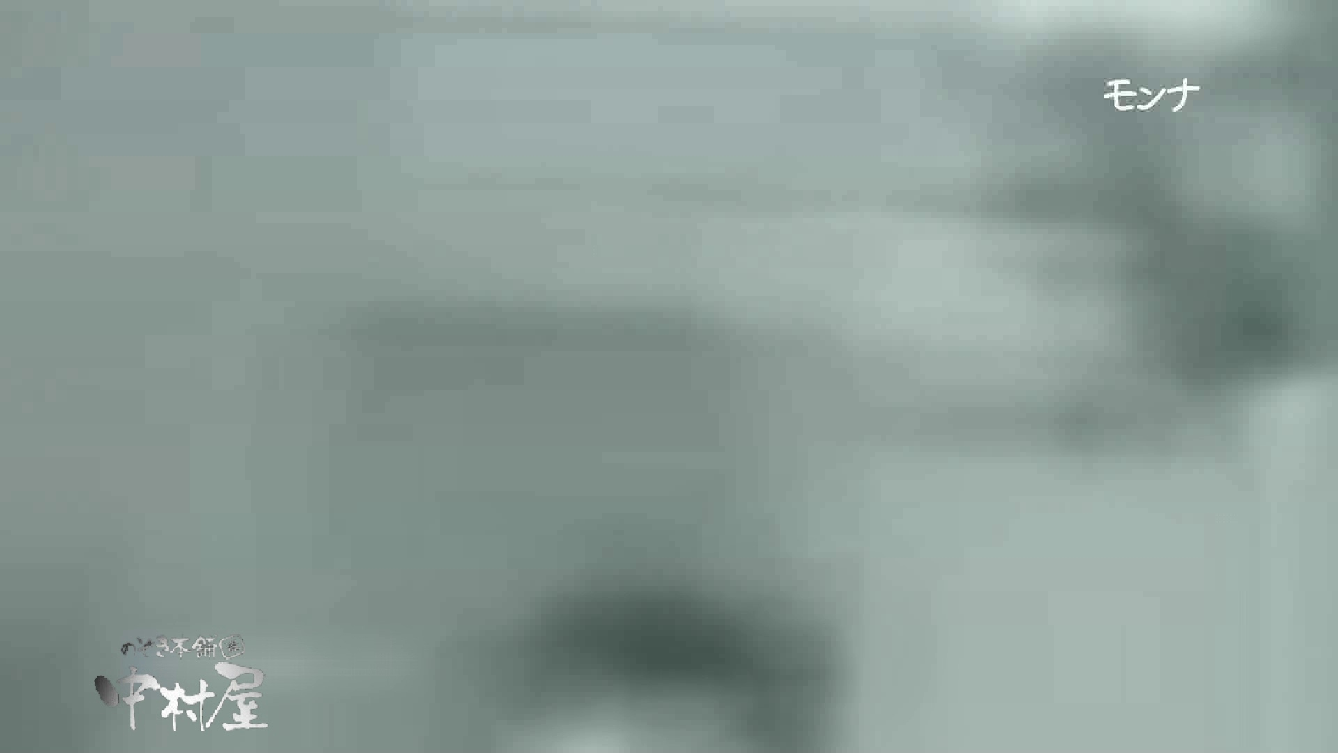 【美しい日本の未来】遂に!!戸田恵梨香似の予告モデル登場ダッシュで「大」後編 0  52連発 4