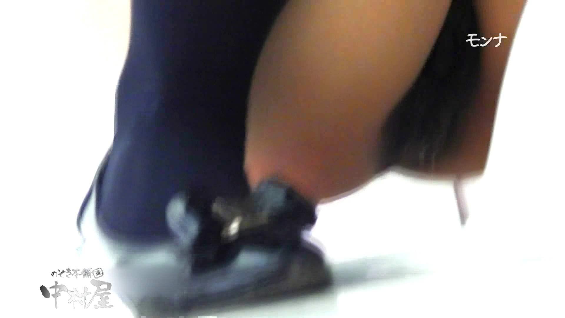 【美しい日本の未来】遂に!!戸田恵梨香似の予告モデル登場ダッシュで「大」後編 0   0  52連発 15