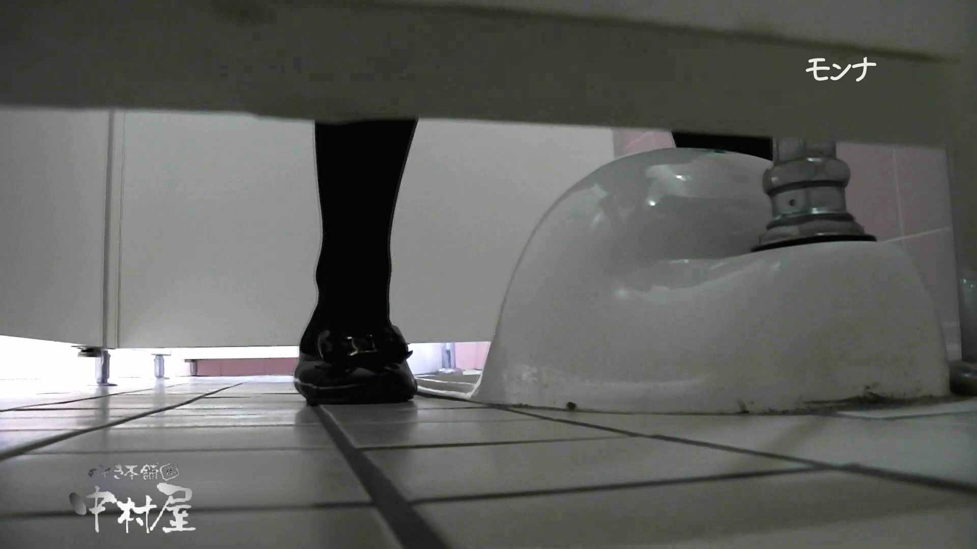 【美しい日本の未来】遂に!!戸田恵梨香似の予告モデル登場ダッシュで「大」後編 0   0  52連発 17