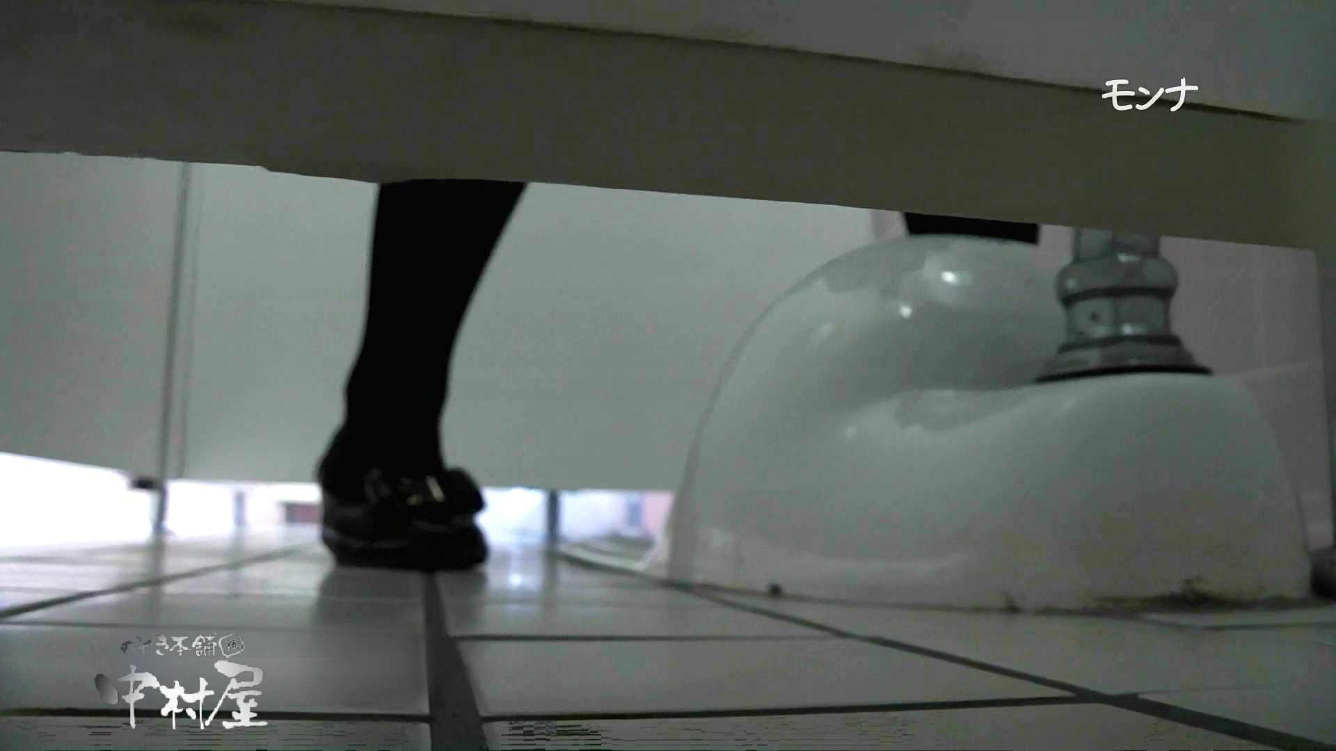 【美しい日本の未来】遂に!!戸田恵梨香似の予告モデル登場ダッシュで「大」後編 0   0  52連発 21