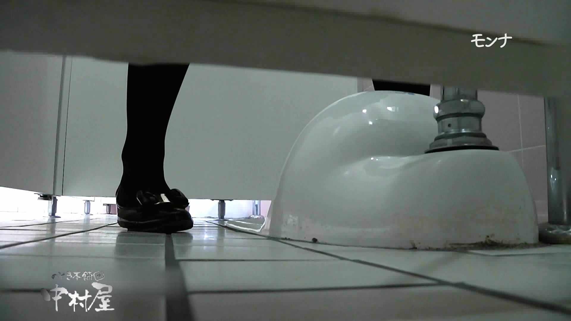【美しい日本の未来】遂に!!戸田恵梨香似の予告モデル登場ダッシュで「大」後編 0  52連発 22
