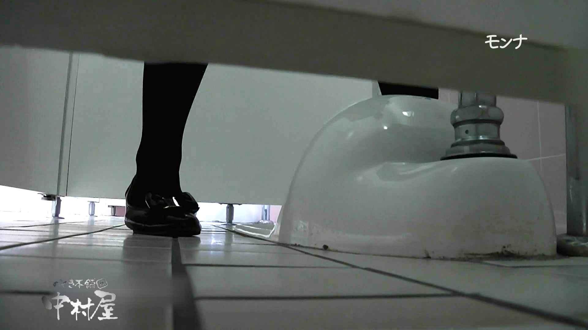 【美しい日本の未来】遂に!!戸田恵梨香似の予告モデル登場ダッシュで「大」後編 0  52連発 24