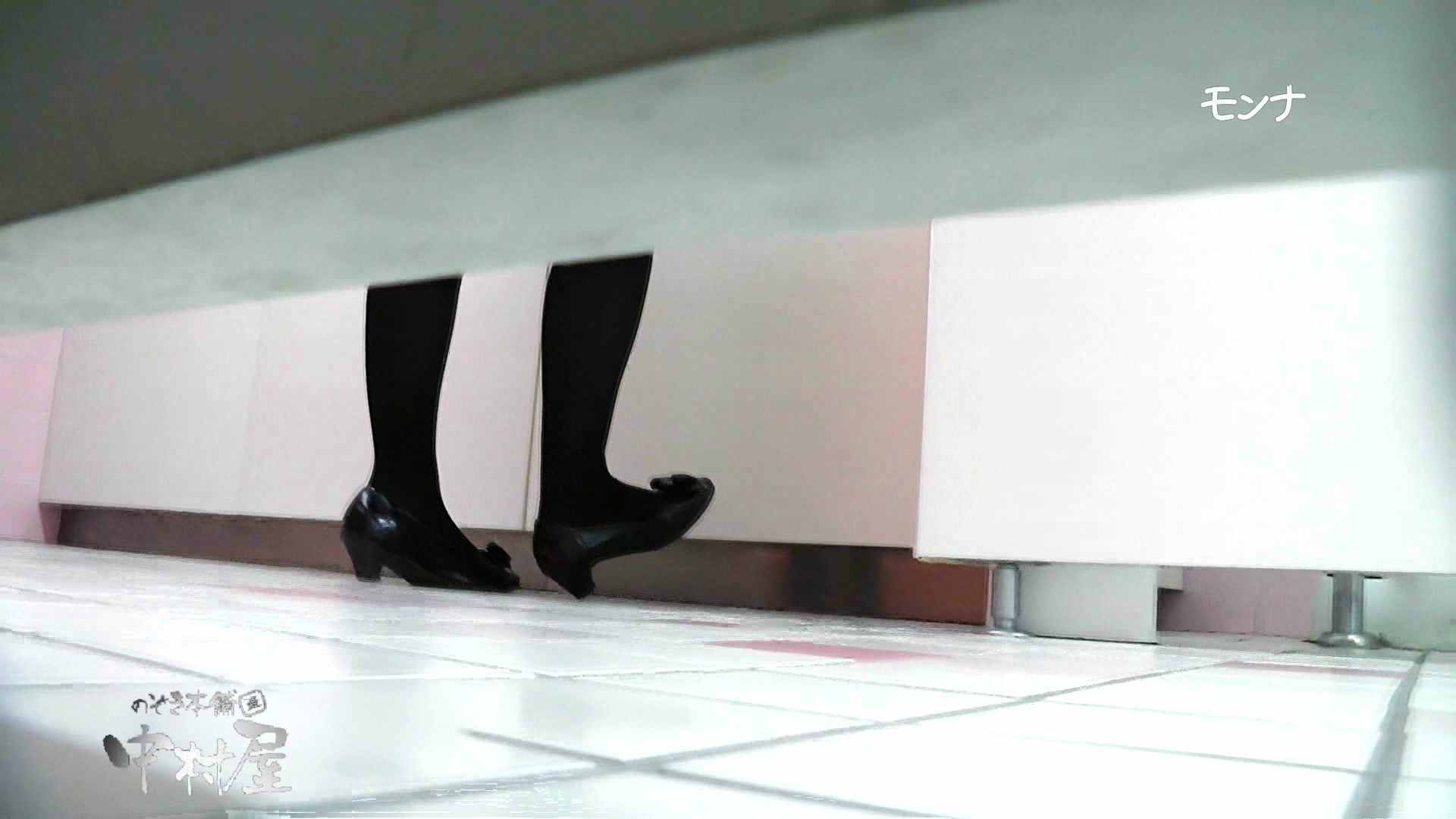 【美しい日本の未来】遂に!!戸田恵梨香似の予告モデル登場ダッシュで「大」後編 0   0  52連発 29