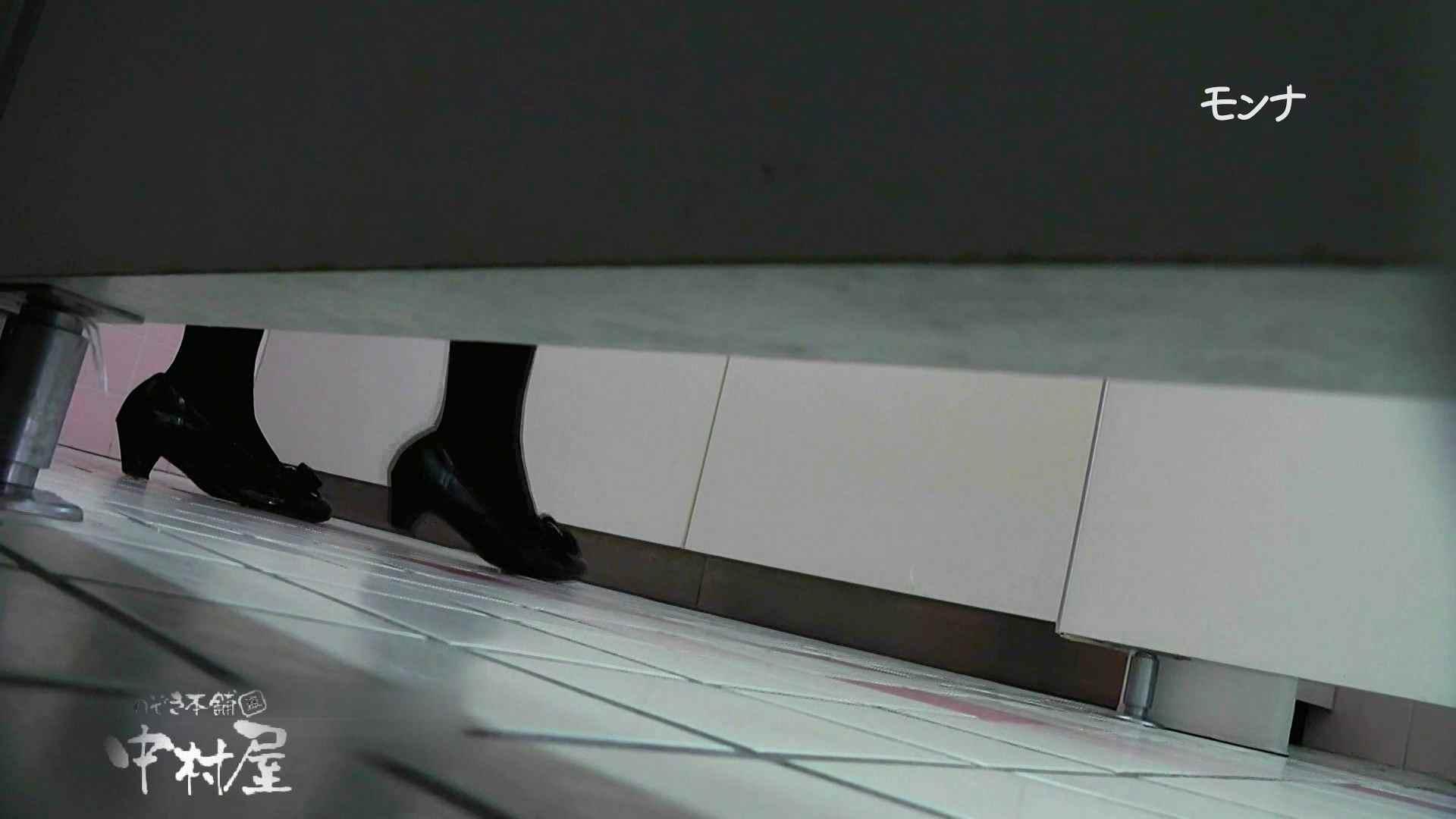 【美しい日本の未来】遂に!!戸田恵梨香似の予告モデル登場ダッシュで「大」後編 0   0  52連発 33
