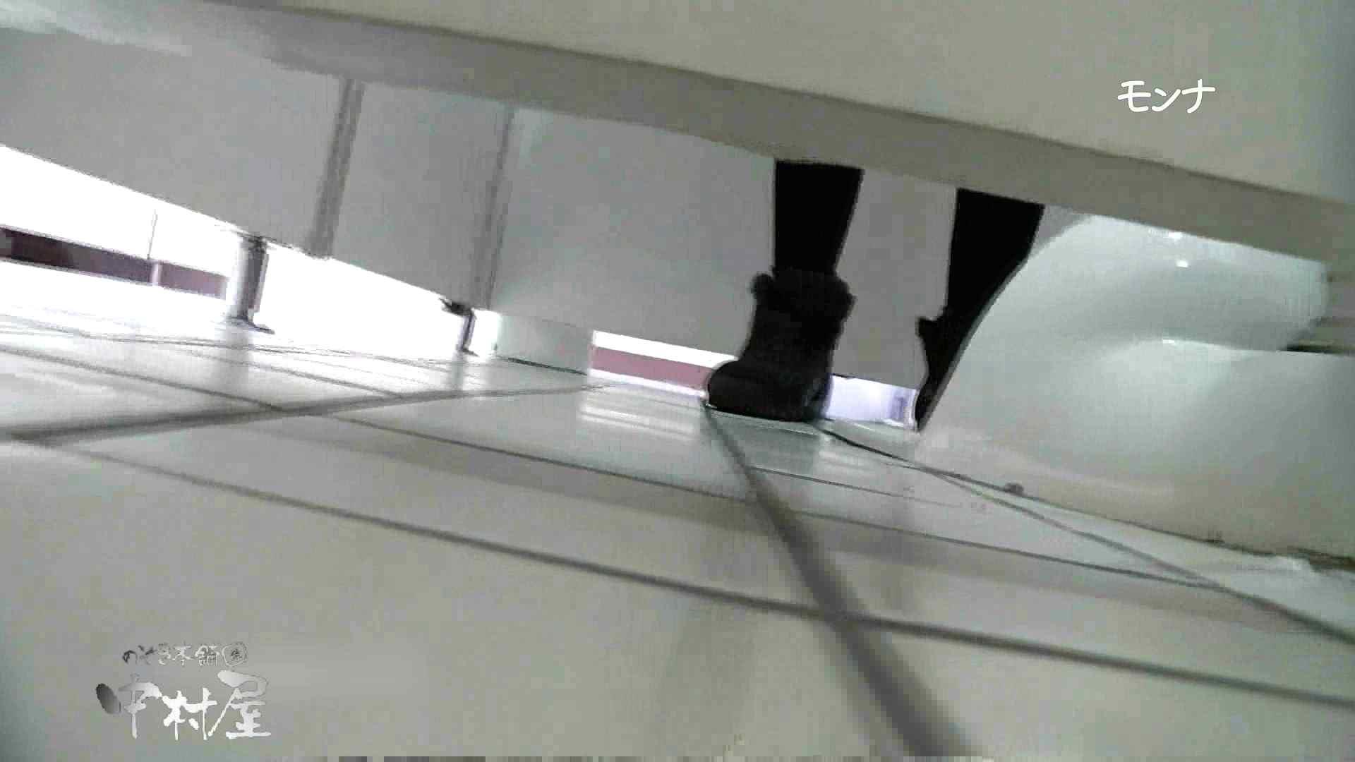 【美しい日本の未来】遂に!!戸田恵梨香似の予告モデル登場ダッシュで「大」後編 0  52連発 44