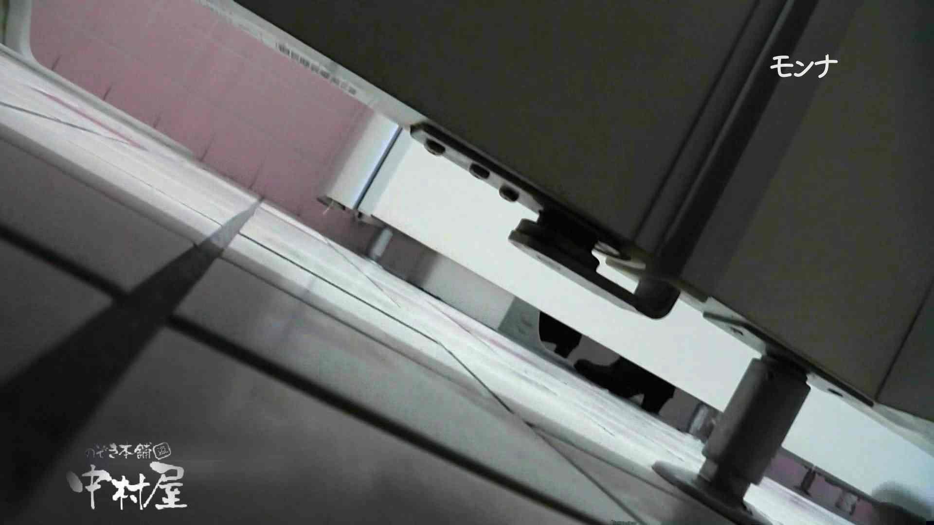 【美しい日本の未来】遂に!!戸田恵梨香似の予告モデル登場ダッシュで「大」後編 0   0  52連発 45