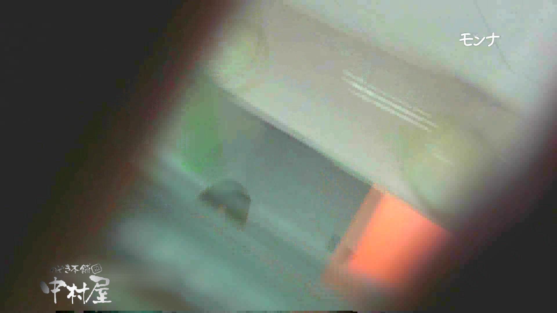 【美しい日本の未来】遂に!!戸田恵梨香似の予告モデル登場ダッシュで「大」後編 0   0  52連発 49