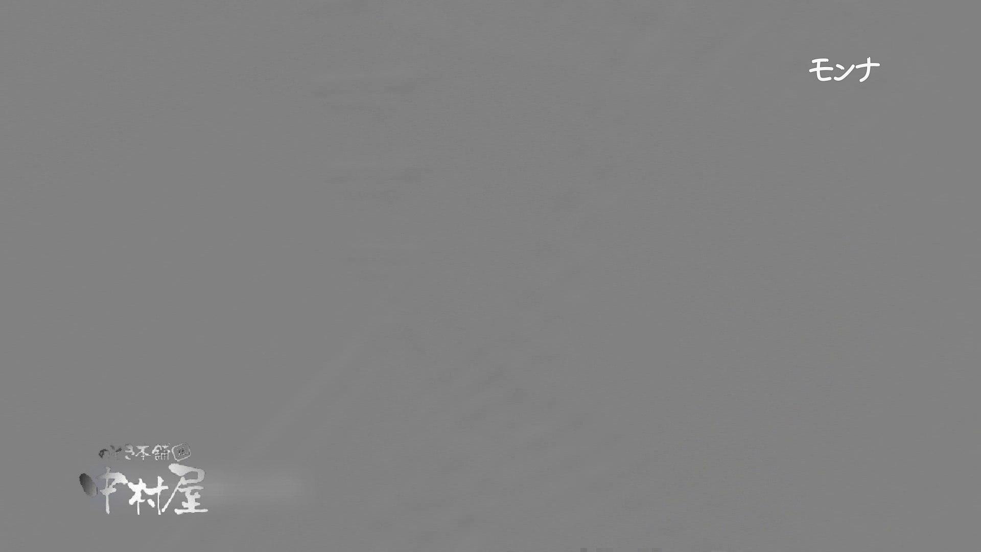 【美しい日本の未来】新学期!!下半身中心に攻めてます美女可愛い女子悪戯盗satuトイレ後編 0 | 0  40連発 1