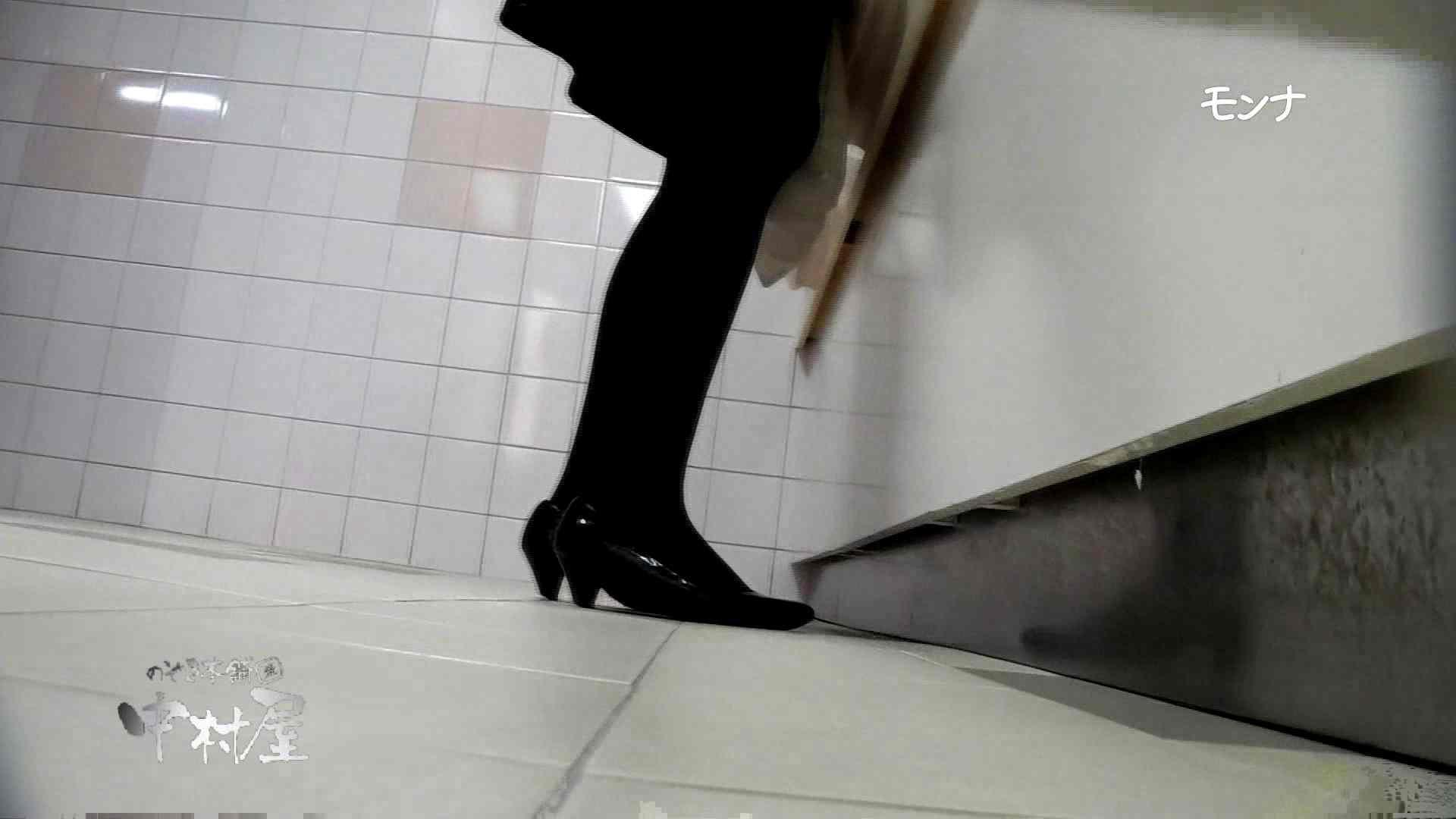 【美しい日本の未来】新学期!!下半身中心に攻めてます美女可愛い女子悪戯盗satuトイレ後編 0 | 0  40連発 7