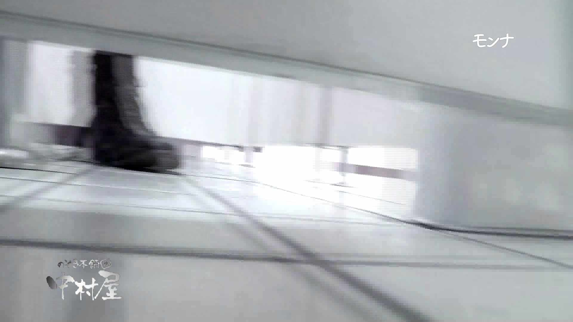 【美しい日本の未来】新学期!!下半身中心に攻めてます美女可愛い女子悪戯盗satuトイレ後編 0  40連発 16