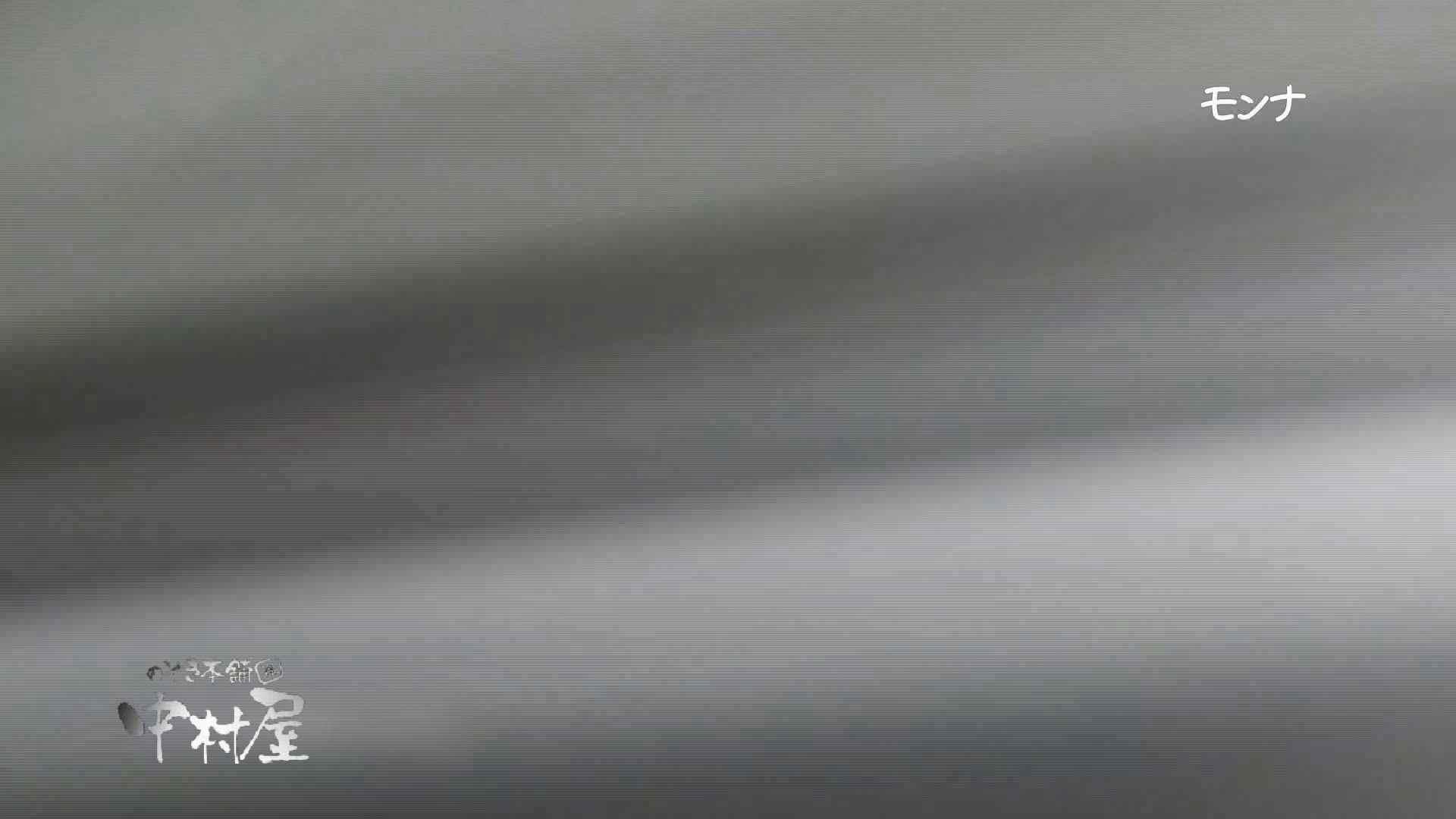【美しい日本の未来】新学期!!下半身中心に攻めてます美女可愛い女子悪戯盗satuトイレ後編 0 | 0  40連発 19