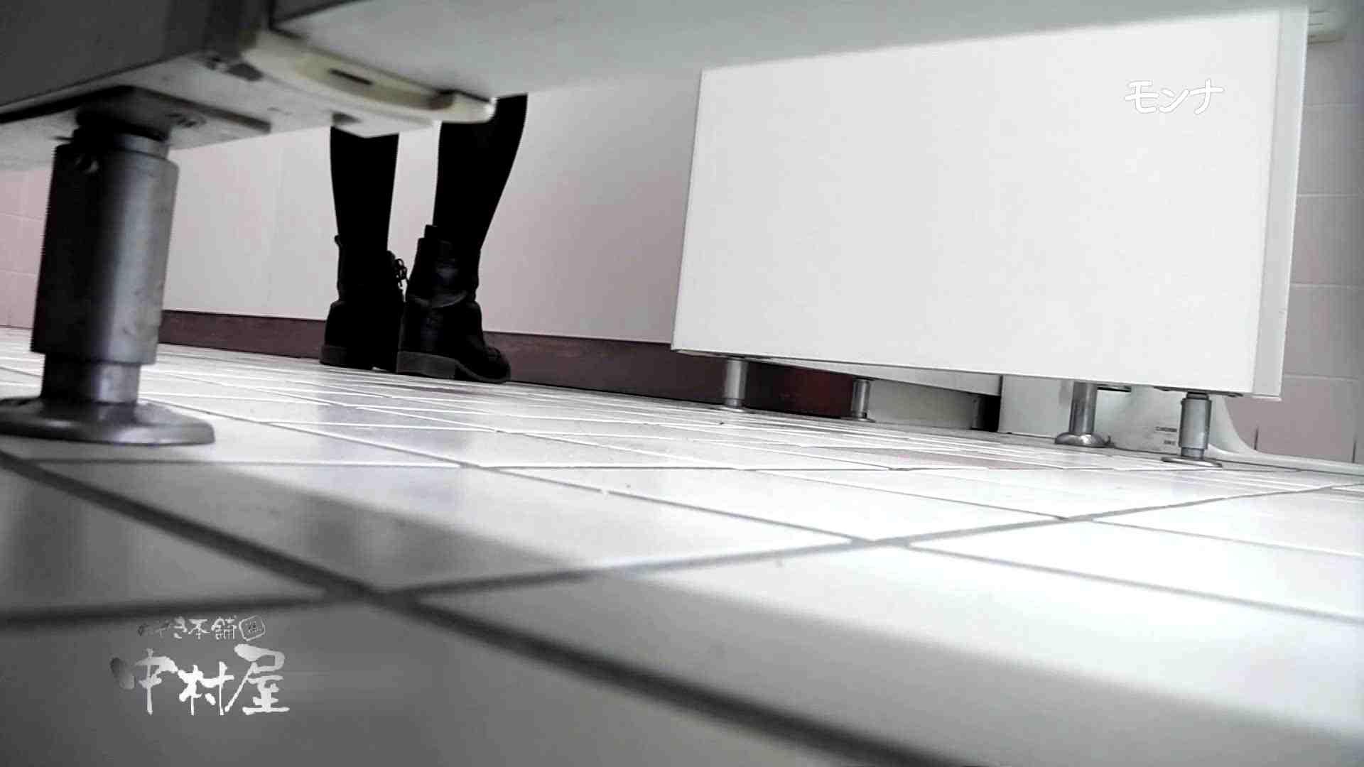 【美しい日本の未来】新学期!!下半身中心に攻めてます美女可愛い女子悪戯盗satuトイレ後編 0 | 0  40連発 21
