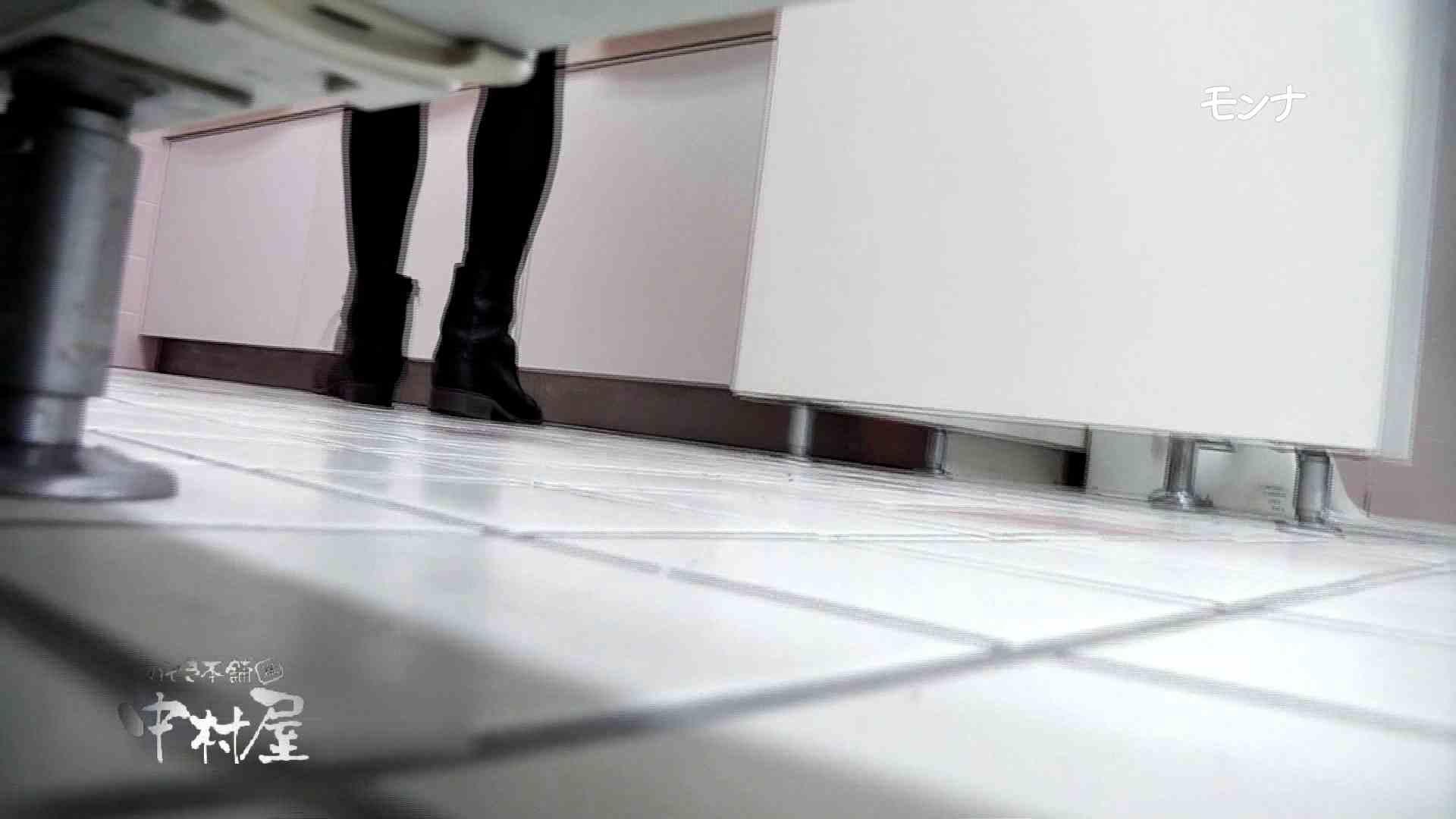 【美しい日本の未来】新学期!!下半身中心に攻めてます美女可愛い女子悪戯盗satuトイレ後編 0  40連発 22