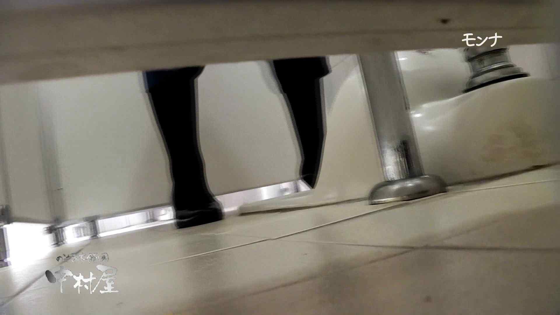 【美しい日本の未来】新学期!!下半身中心に攻めてます美女可愛い女子悪戯盗satuトイレ後編 0 | 0  40連発 33