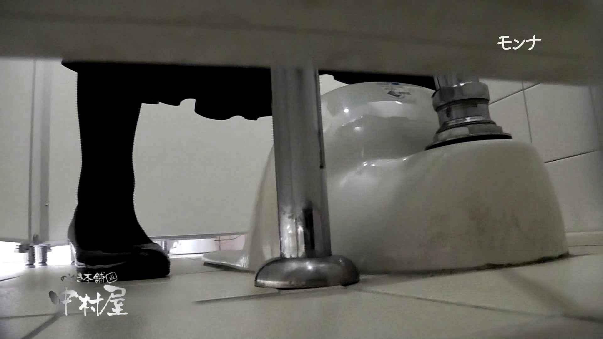 【美しい日本の未来】新学期!!下半身中心に攻めてます美女可愛い女子悪戯盗satuトイレ後編 0  40連発 36