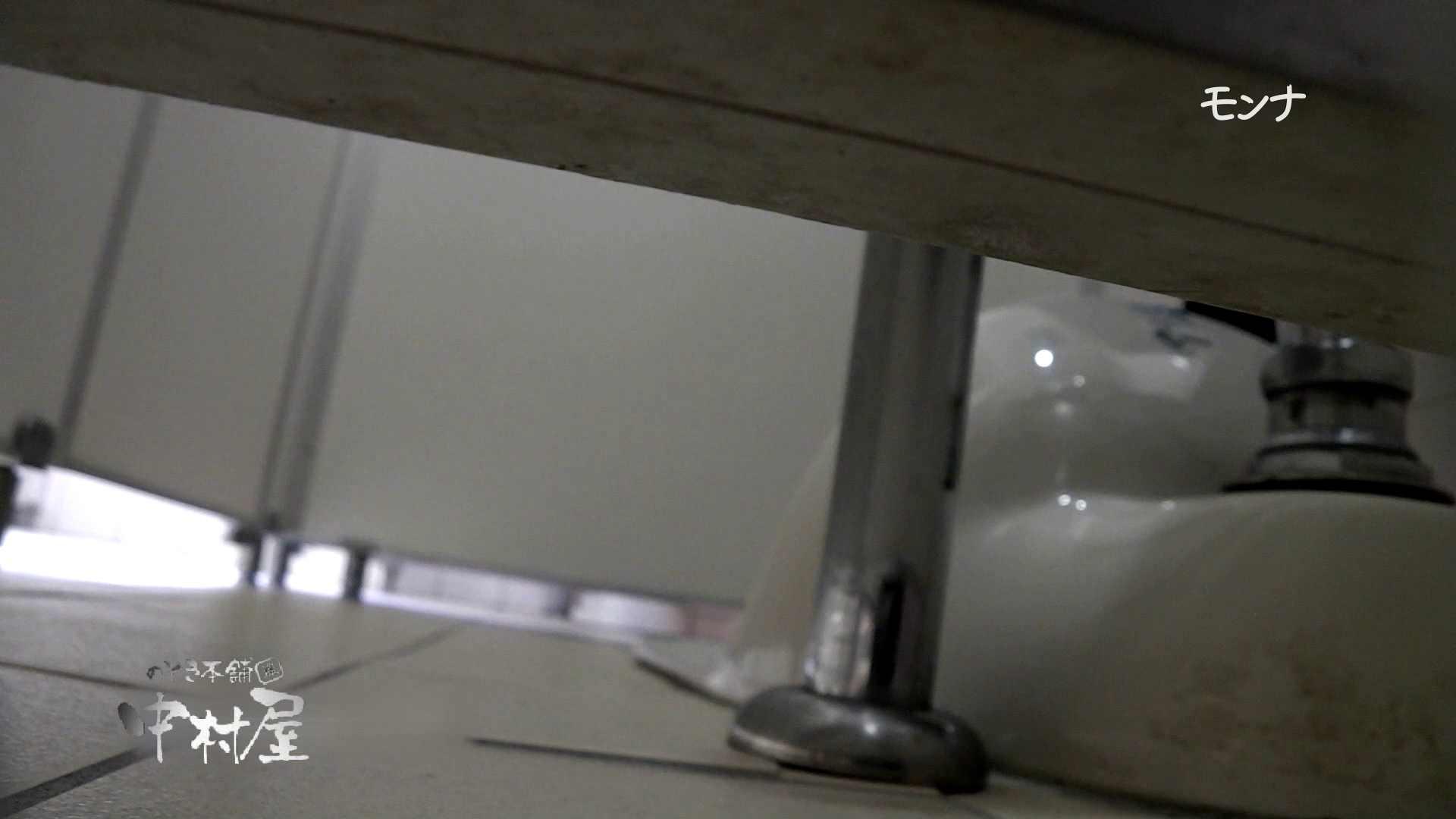 【美しい日本の未来】新学期!!下半身中心に攻めてます美女可愛い女子悪戯盗satuトイレ後編 0  40連発 38