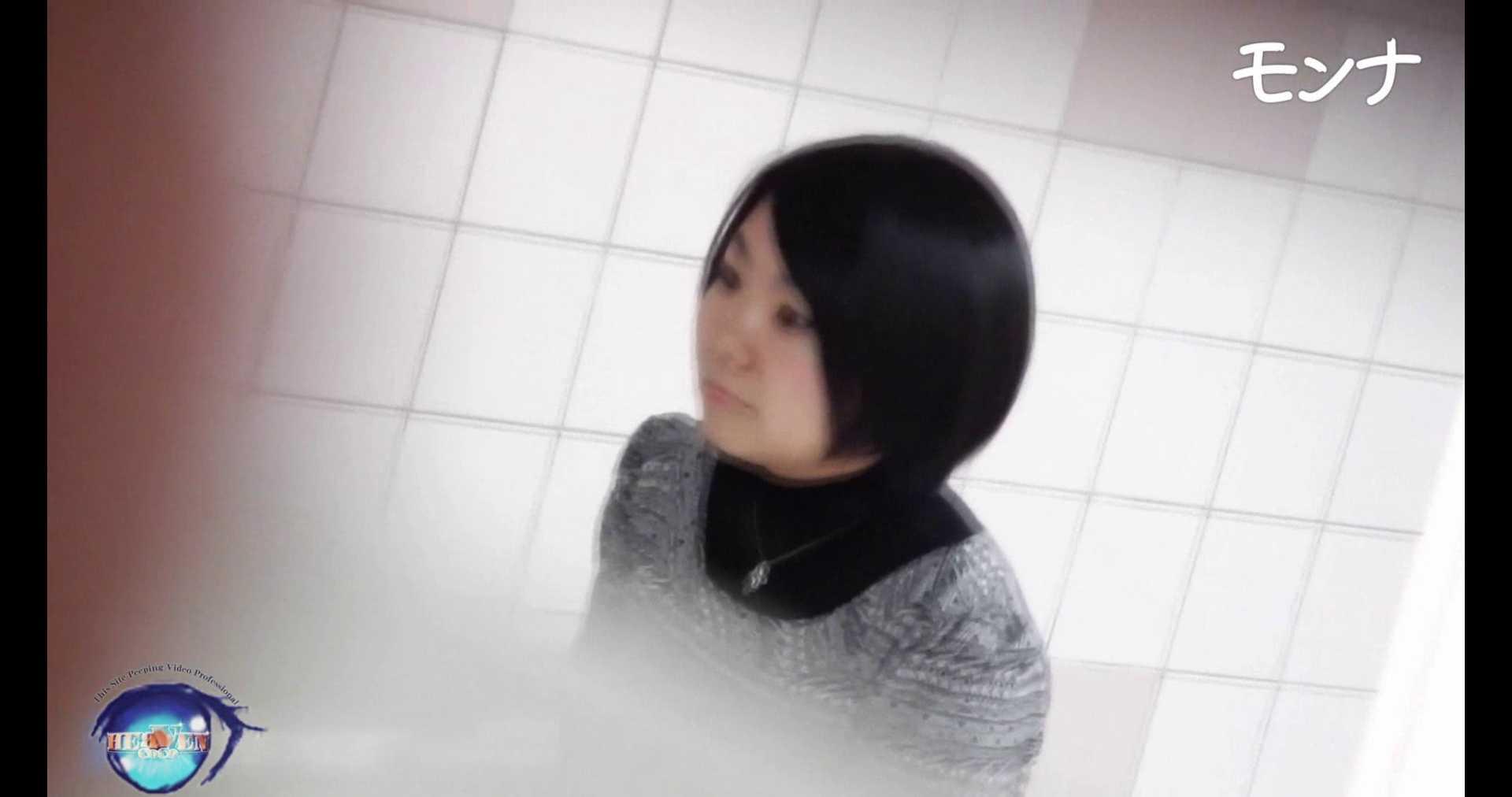 美しい日本の未来 No.92前編 0   0  67連発 13
